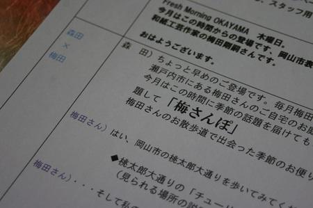 002 (2).JPG
